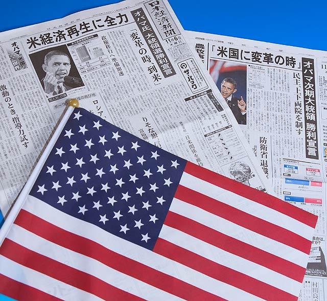 オバマ氏の勝利を伝える6日の朝刊各紙