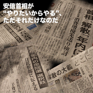 新聞紙面イメージ
