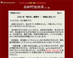 徒然草No.1